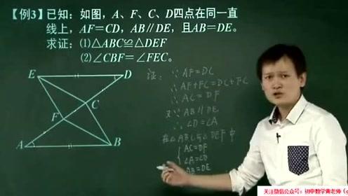 青島版數學六三制八年級上冊