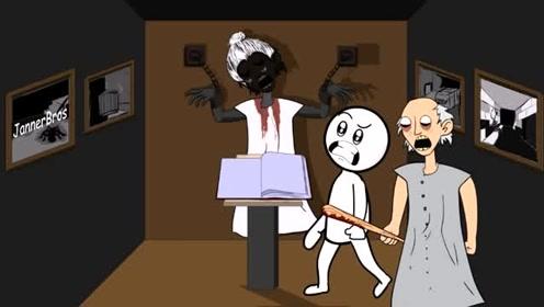 恐怖奶奶:奶奶在密室找到了大白
