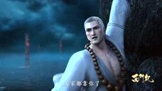 西行纪:为救悟空,唐三藏变得好猛,连南海龙王都照打不误!