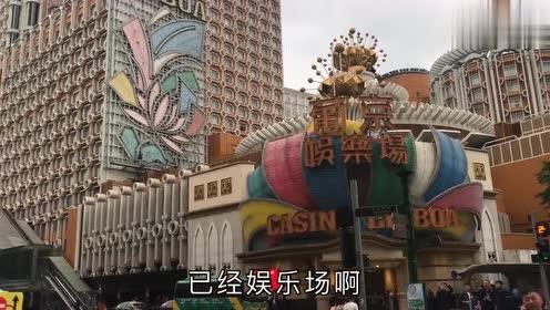 澳门著名葡京赌场,老板是赌王,能赢到钱吗?看懂这隐藏的