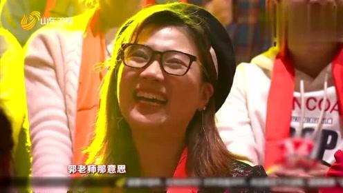 搞笑相声小品《济南,我来了》表演者: 德云社