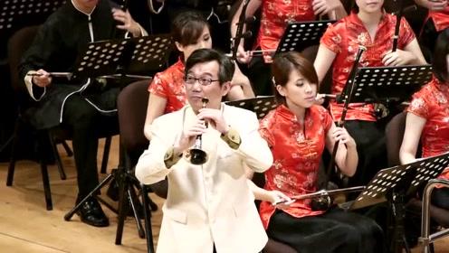 民族乐器唢呐之《百鸟朝凤》