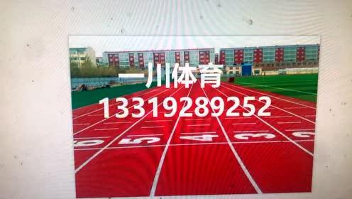 西安体育设施工程公司|陕西体育设施工程有限公司