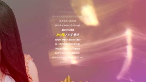 百花香 网络热门歌曲