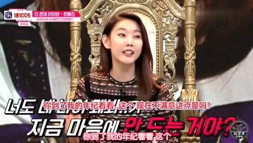 韩综:韩惠珍是可怕的职场前辈 妹妹们表示压力山大