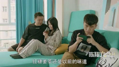 陈翔六点半: 如果女友怀念前任时,你就输了!