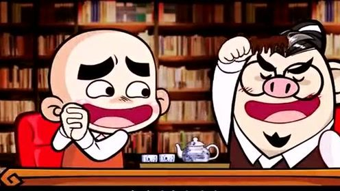 搞笑动画:脑筋急转弯,你答对了吗?