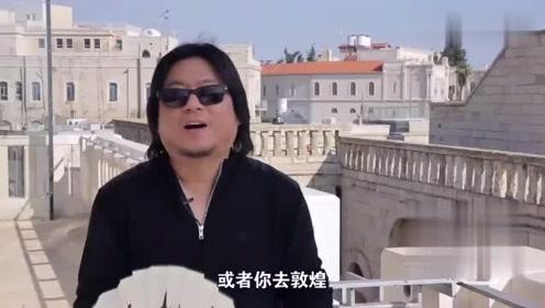 高晓松:中国这地方,你铲吧,铲来铲去都是一