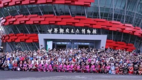 2020年中国彝族火把节在贵州六盘水隆重举行