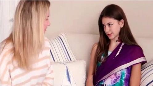 俄罗斯女孩假扮成印度人,轻松把妈妈也给带偏