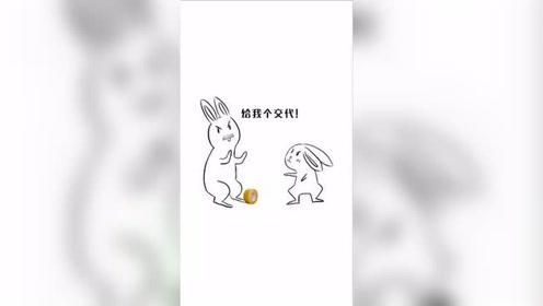 巴比兔:太不讲理了,明明把胶带给你啦