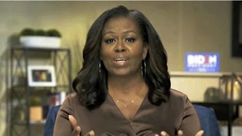 骂战升级!特朗普回怼奥巴马夫人:我当选是因