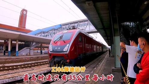 """""""最慢直达火车"""",甘肃天水到陕西宝鸡时速只有25公里,终到济南"""