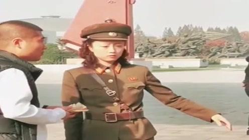 第一次去朝鲜遇到的美女安检员,这也太漂亮了吧,真想娶回家啊!