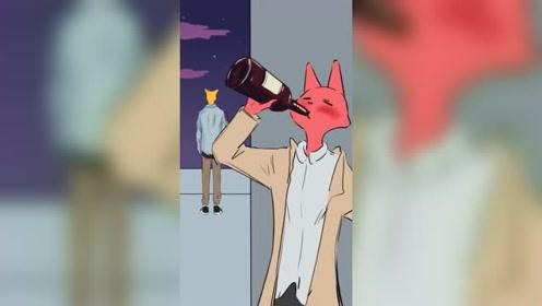 火火:喝了这一瓶我就去表白!女生千万不要喝