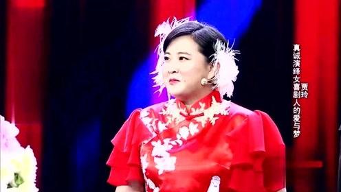贾玲爆笑小品《喜剧啊喜剧》化身大上海歌女