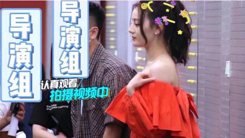 迪丽热巴搞笑花絮,与导演组录制小视频,看见