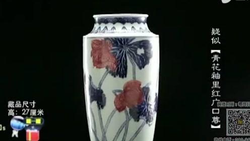 华山论鉴:老公旅游花18万买花瓶,大姐心疼不已,拿来一鉴赚翻了