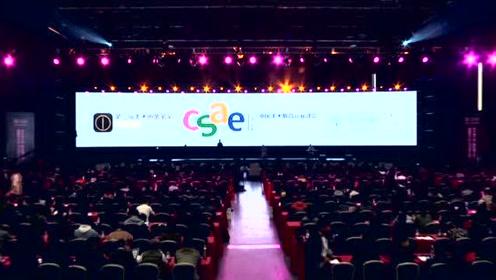 【尚读·中国】中国美术教育行业峰会(全程预览版)