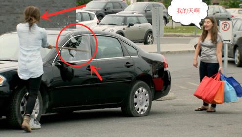 美女怒砸自己的豪车,路人看见会是啥反应?国外恶搞不要太好笑
