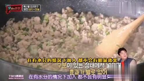 白钟元大秀中国美食:炸酱面,挑食的金希澈惊呼太好吃了