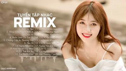 最新音乐2020RemixMusic-NONSTOP2020*assExtreme