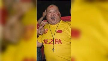 国足赢球:男球迷用生命在歌唱,对方女球迷被感染了!