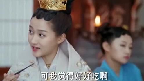 王妃参加宴会被当众羞辱,不料王妃下一秒的举动吓坏众人