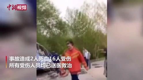 吉林靖宇一公交车与货车相撞致2死16伤