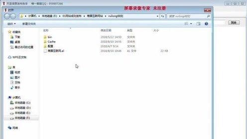 商国互联网信息发布视频 代发*2*网站信息