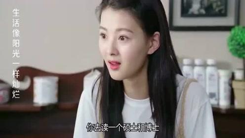 赵阳光在丈母娘家吃饭,没想到岳父拿着手机在拍视频,不料阳光竟然这样说!