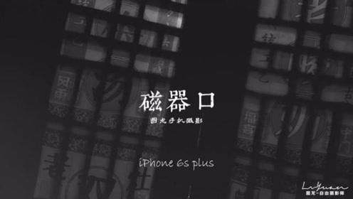 原创旅行视频,在重庆磁器口听歌泡吧!享巴渝夜生活!