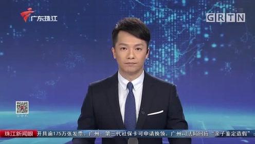 英超官宣:新赛季暂不在中国直播