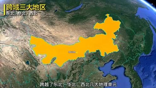一个东西跨度超长,颠覆你想象的省份,这才是内蒙内蒙古地理旅游