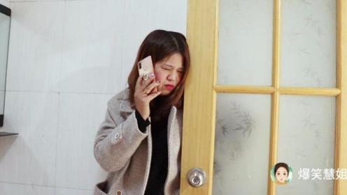 河南方言剧:美女醉酒回家把丈夫当成KTV服务员,真是太搞笑了!