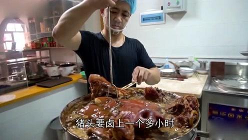 街头美食:小伙西安开店,每天卤30个羊头5个猪头,30元的标配剁满肉
