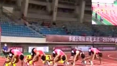 2020年全国田径锦标赛100米决赛