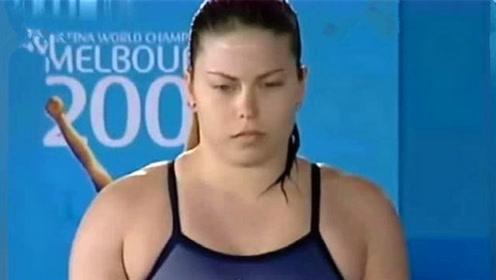 """""""坦克型""""跳水女选手,出场时观众都嘲笑她,入水之后全场鼓掌"""