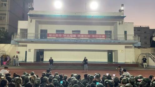 西安体育学院2020迎新晚会keep on dancing