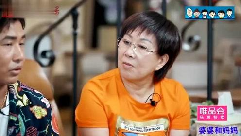 欧弟夫妻恩爱集锦:瞧欧弟婚礼现场看老婆的眼神,郑云灿嫁对人了