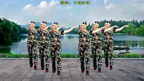 经典舞曲《十送红军》舞步潇洒,精彩至极,好听更好看