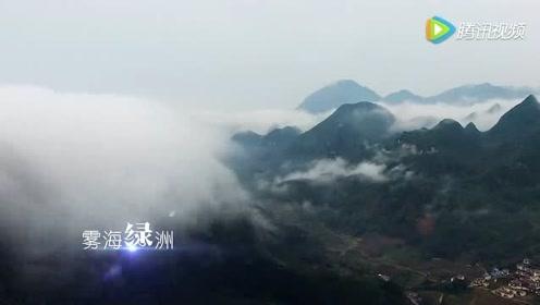 看过这段视频,我恨没能生活在这座绿色的云南小城!
