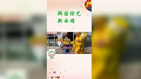 韩国搞笑综艺:姜虎东和圭贤走在路上,妥妥的