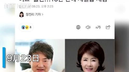 韩国推离婚夫妇重聚生活综艺 网友提名宋仲基宋慧乔