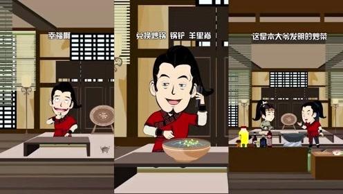 唐朝发明家:在美食的面前,所有人都会变得萌萌哒