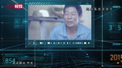 瑞银:蚂蚁集团来港上市或重塑香港金融行业格局
