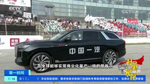 阵容豪华!直击中国汽车风云盛典,多款新车型亮相现场