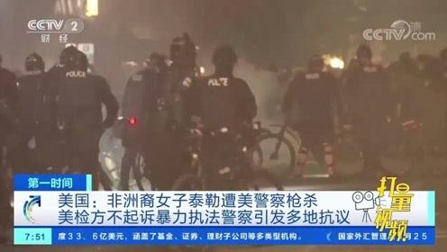 无情!美国警察推自行车碾轧抗议者头部,现场视频曝光