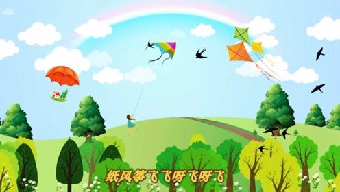 著名唱作人那仁朝格最新作品——《纸风筝》动画MV  #萌娃##国风音乐##由爱徒王婉卿演唱!