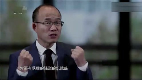 央视女记者提问郭广昌, 郭广昌怒怼 马云做这么大了, 他敢停吗